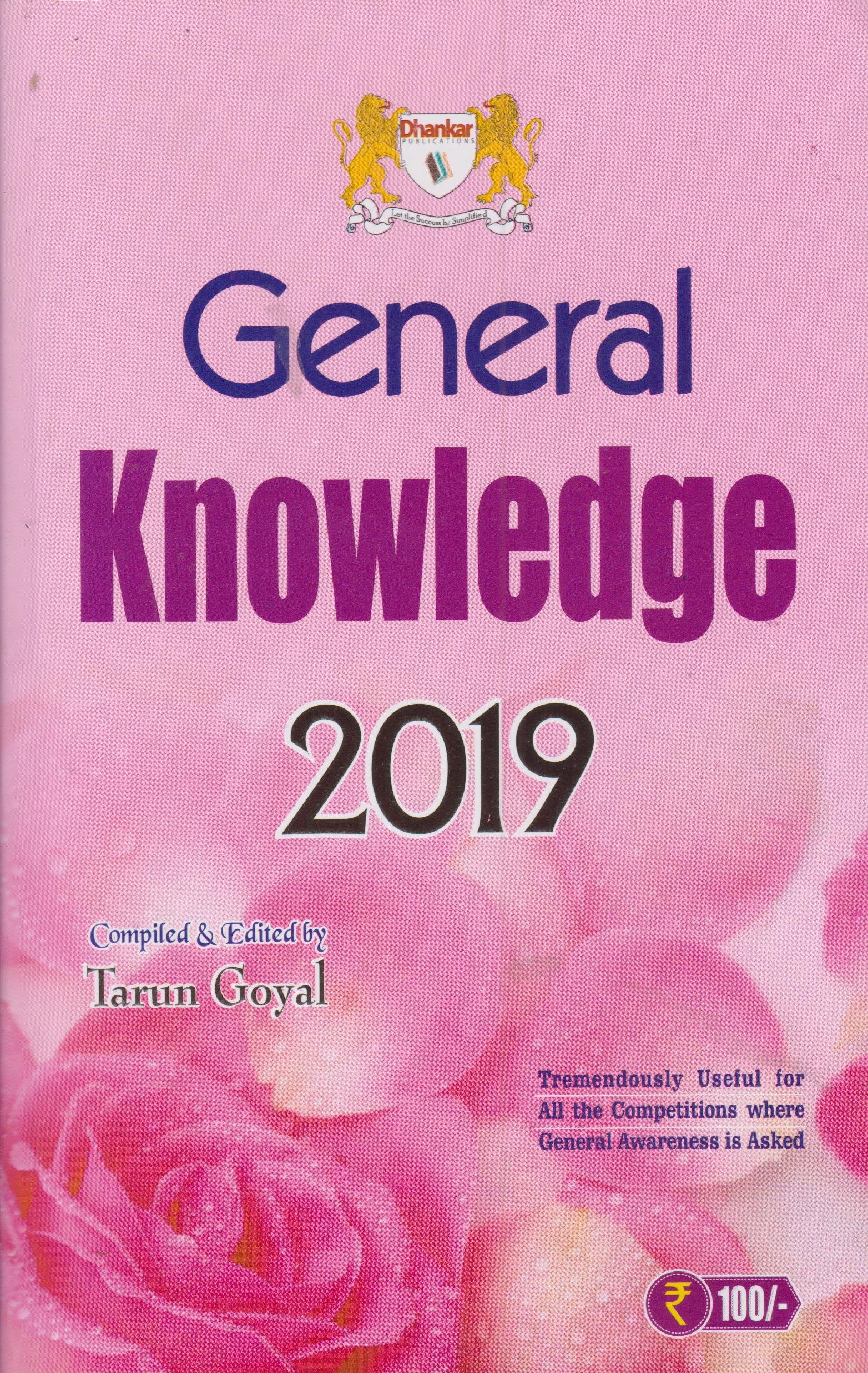 Amazon in: Buy General Knowledge 2019 Book Online at Low