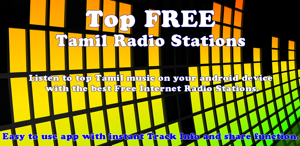 Amazon Com Tamil Music Radio Stations Appstore For Android