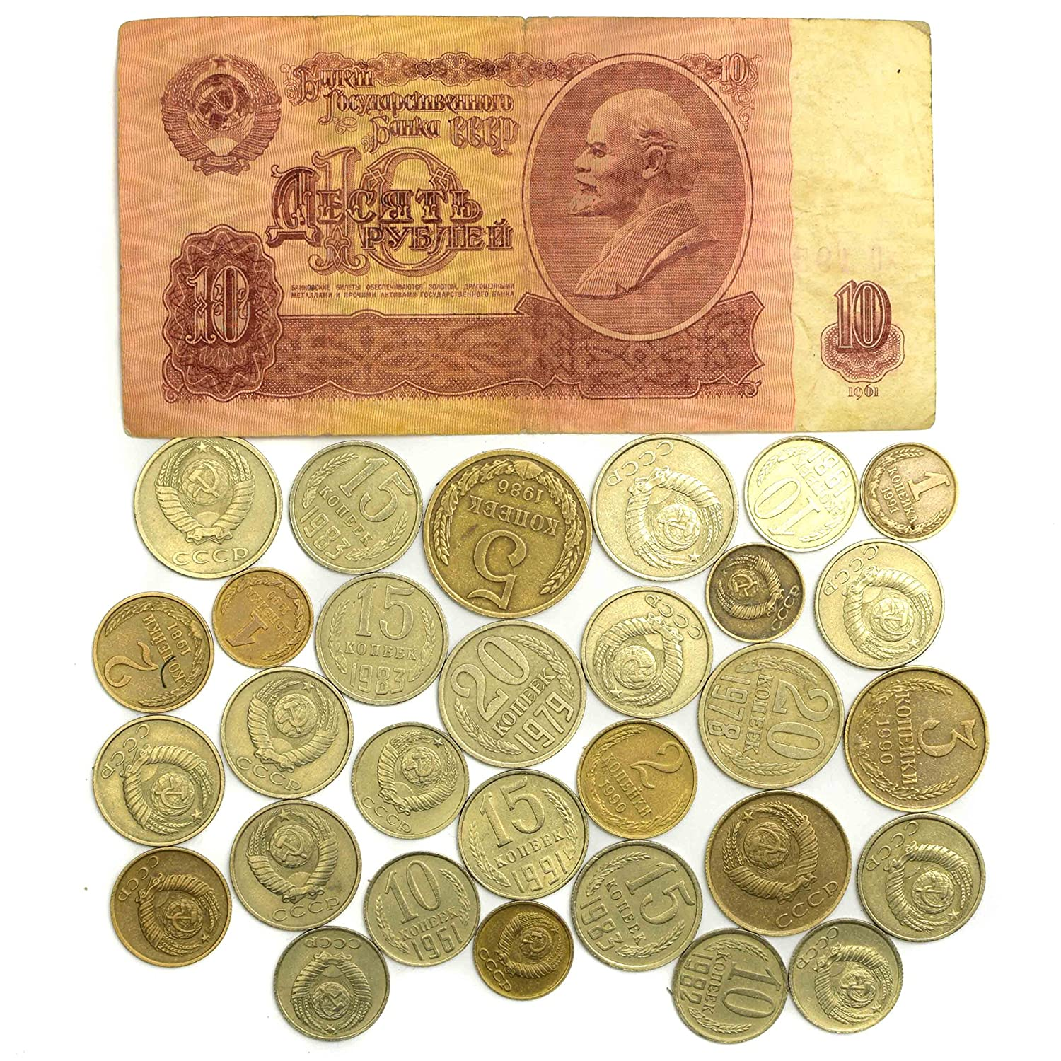 Coin Collection For Sale >> 1961 Ussr Ruble 30 Kopeks Russian Cccp Cold War Soviet Money Collection Lot 10 Rubles Banknote