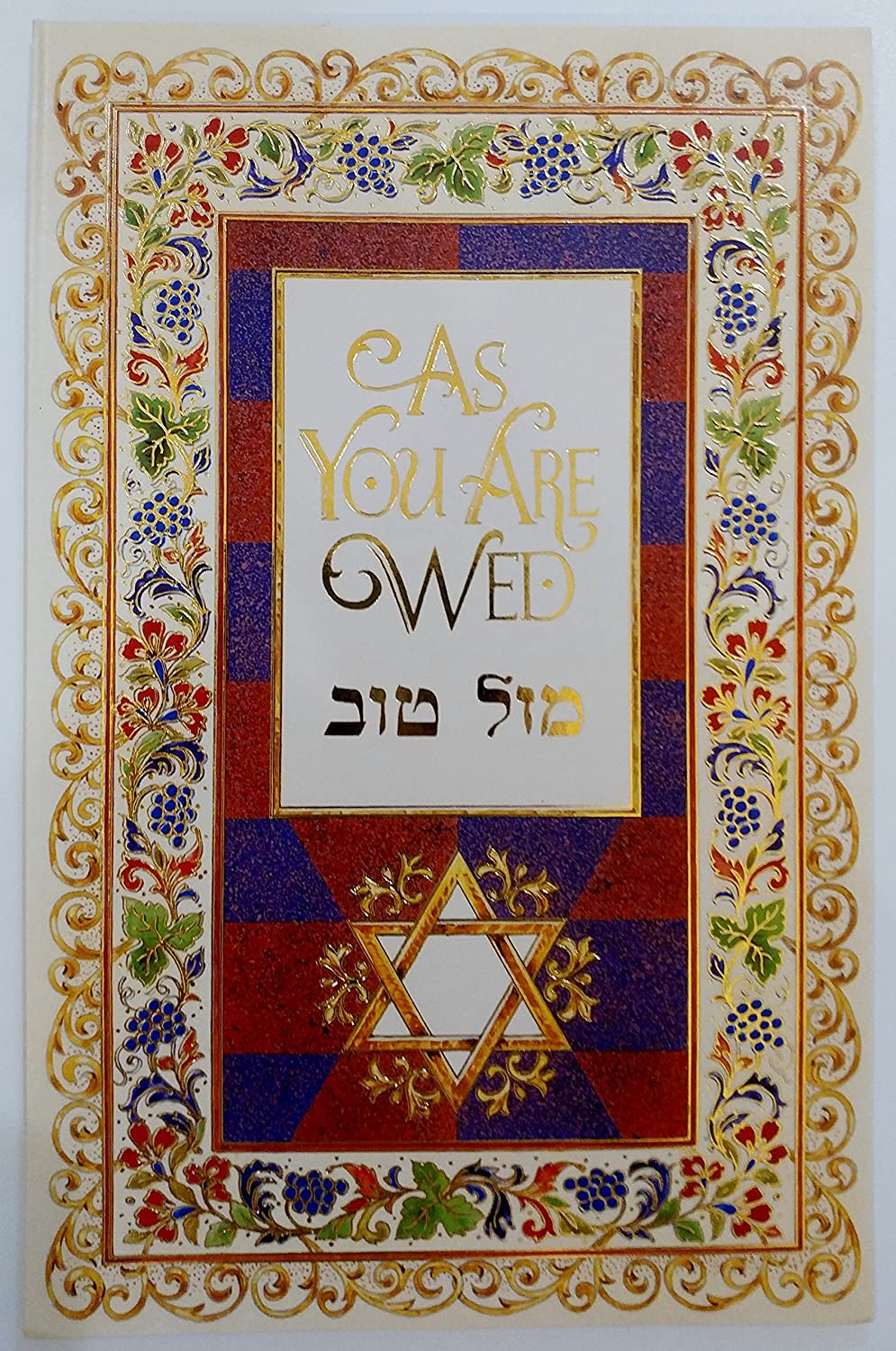 Amazon As You Are Wed Mazel Tov Greeting Card Jewish Wedding