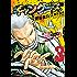 ギャングース(3) (モーニングコミックス)