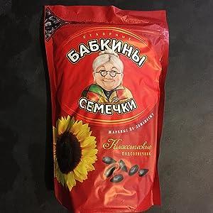 Roasted Sunflower Seads Babkinu - 1 lb/500g by Babkiny