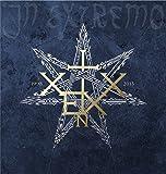 In Extremo - 20 Wahre Jahre / Limited Vinyl Collection 1998-2013 (Inklusive MP3 Download-Voucher) [Vinyl LP]