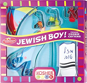 Upsherinish Cookie Cutters Set - 6 Piece Set Jewish Boy Kit Includes Kippah, Tzizit, Scissors, Aleph, Bet, and Gimmel – Stainless Steel - by The Kosher Cook