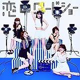 恋のロードショー (CD+DVD)