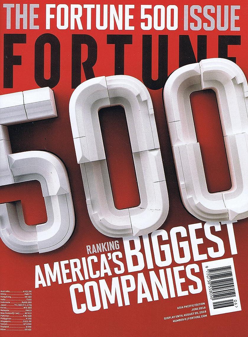 Fortune Asia Pacific [US] June 1 2018