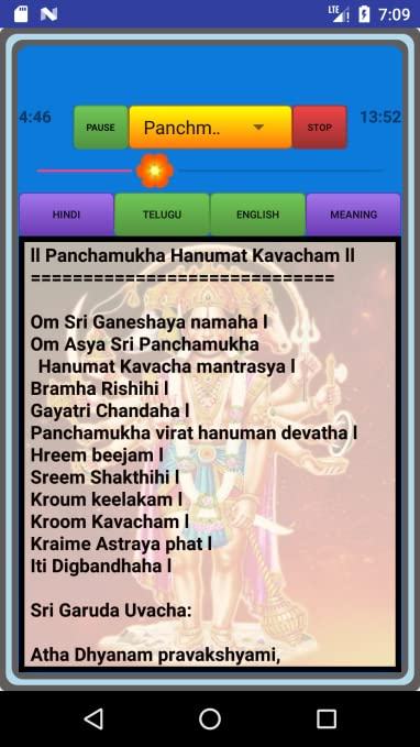 Amazon com: Panchamukha Anjaneya Kavacham: Appstore for Android