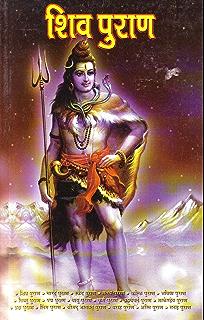 Vishnu puran gujarati ebook dr vinay amazon kindle store shiv puran hindi fandeluxe Gallery