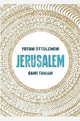 Jerusalem Kindle Edition