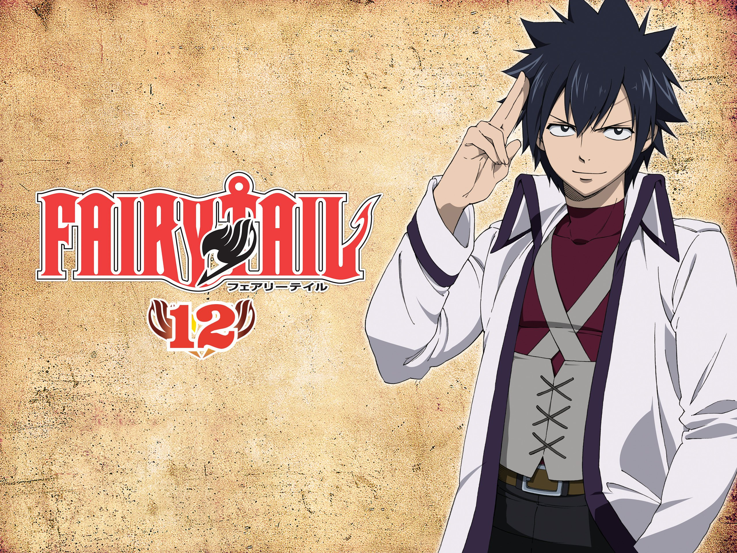 fairy tail episode 61 dubbed anime ftw