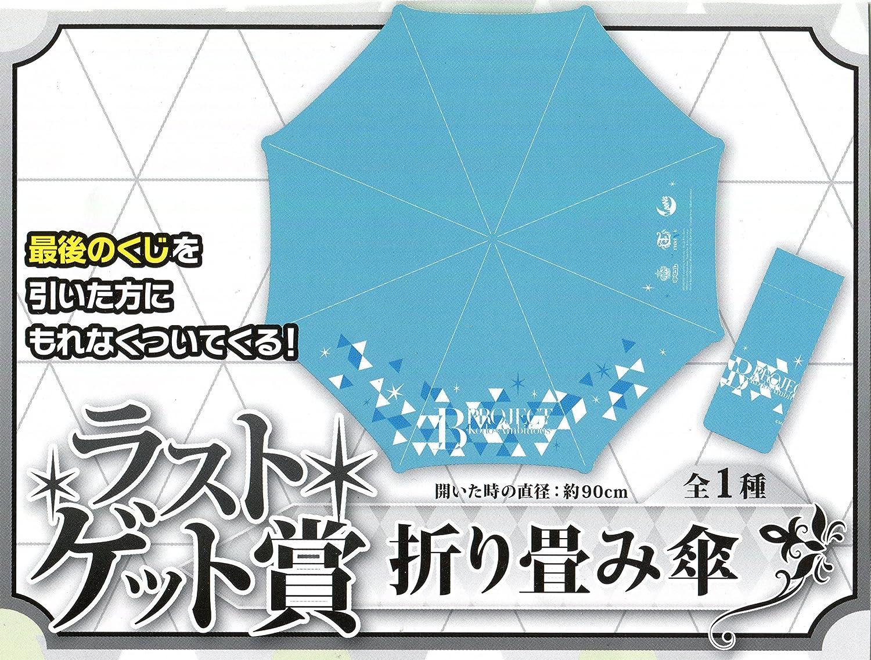 B-PROJECT beating beating beating Ambitious NEXT DREAM umbrella folding everyone's lottery last Get Award d70282