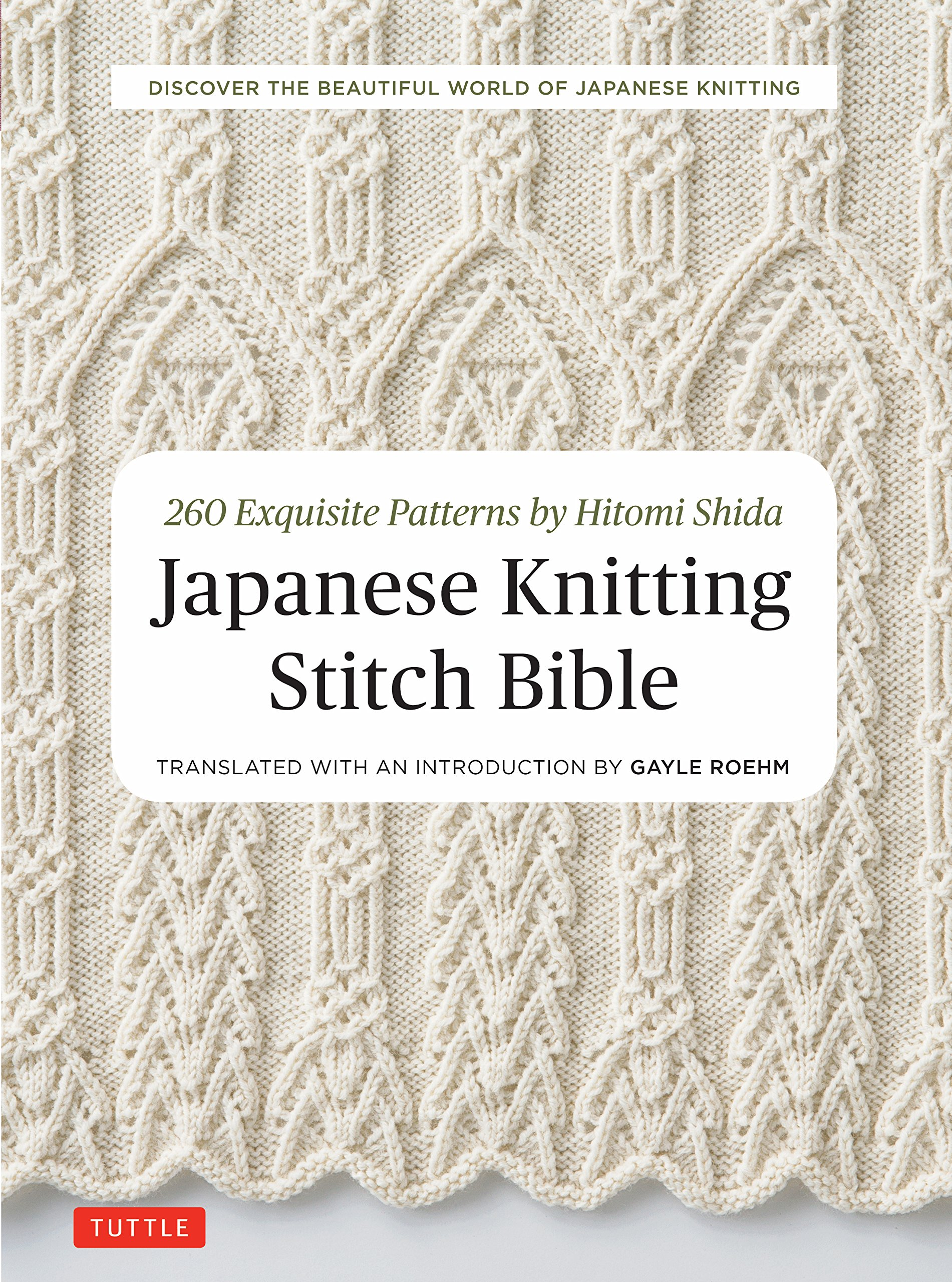 Amazon Japanese Knitting Stitch Bible 260 Exquisite Patterns