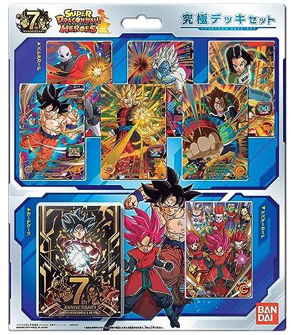 Super Dragon Ball Heroes Ultimate Deck Set Bandai