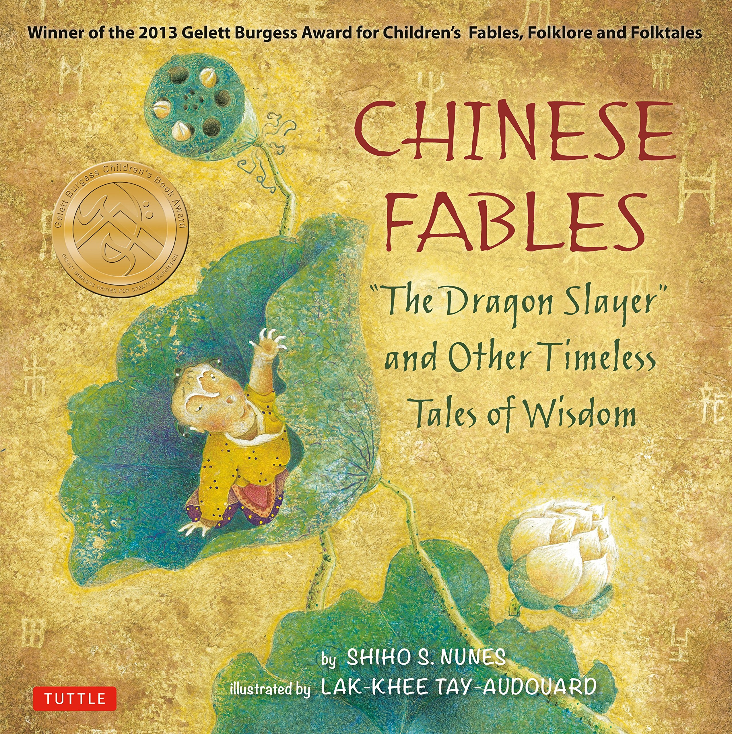 Chinese Fables Dragon Slayer Timeless product image