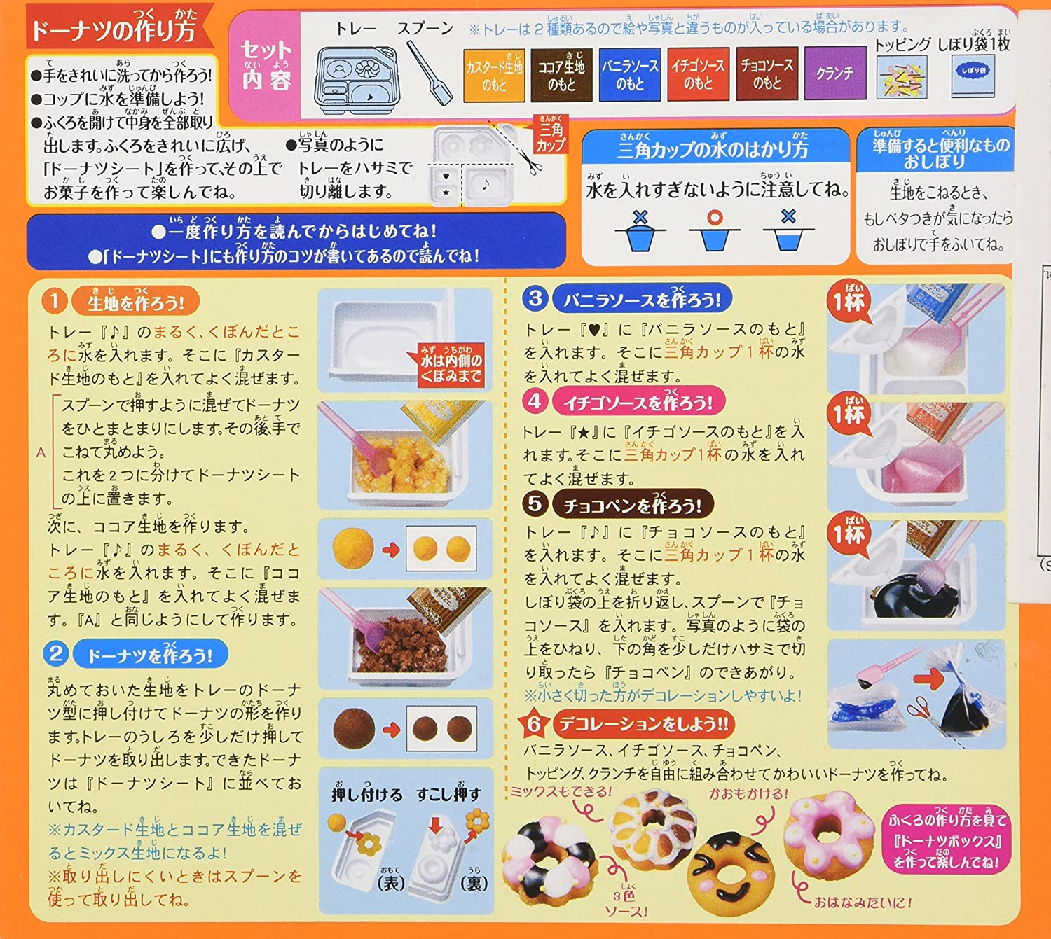 Popin cookin amazon - Amazon Com Kracie Popin Cookin Kit Soft Donuts Diy Candy Gummy Candy Grocery Gourmet Food