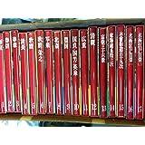 浮世絵大系 全17巻セット〈愛蔵普及版:ヴァンタン〉