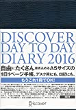 DISCOVER DAY TO DAY DIARY A5 2016 (ネイビー)