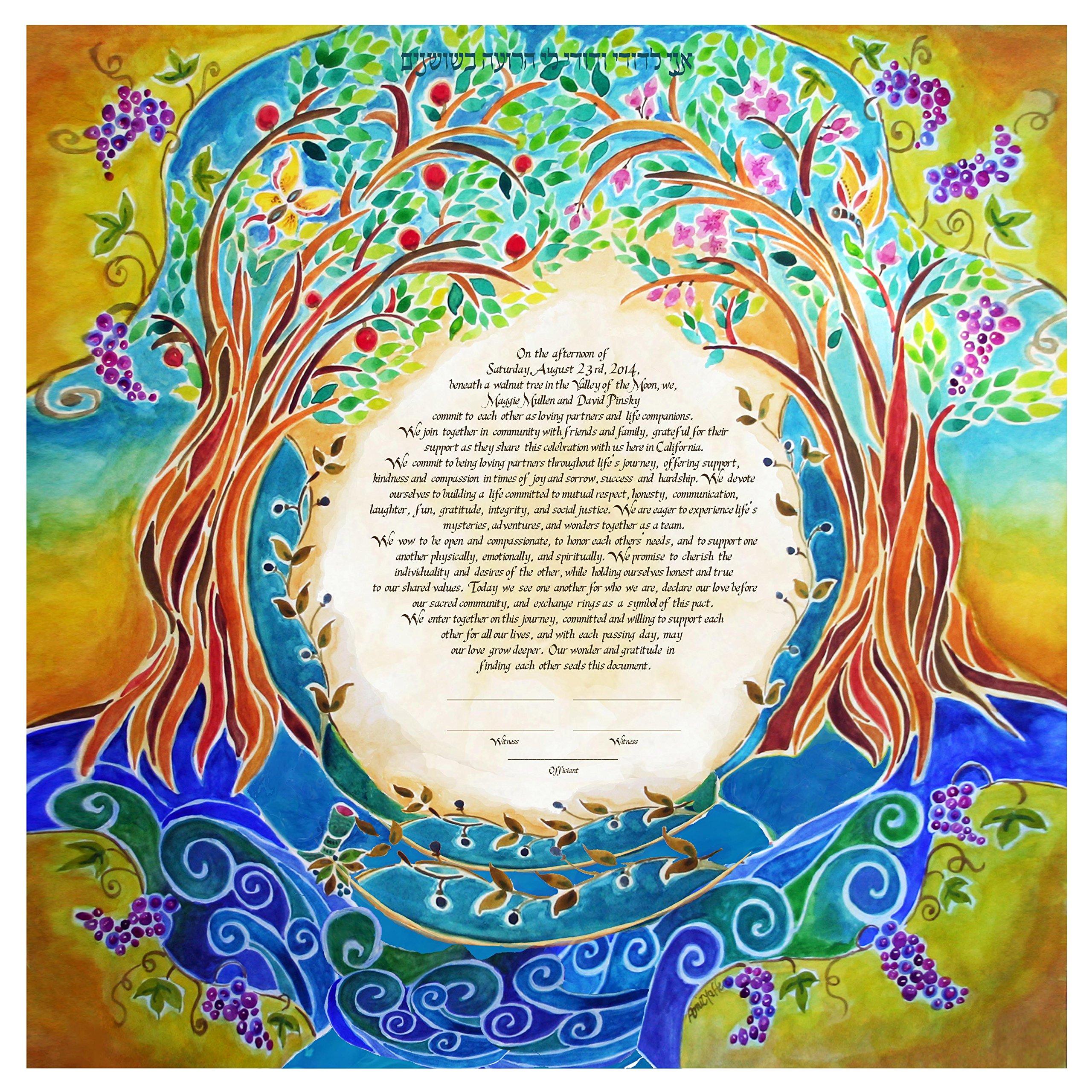 Custom Ketubah - Jewish Wedding Contract - Personalized Ketubah - Jewish Judaica Art - Hebrew English - Blessings