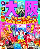 るるぶ大阪'16 (国内シリーズ)