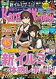 KansaiWalker関西ウォーカー 2016 No.23 [雑誌]
