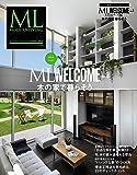 モダンリビング ML WELCOME Vol.3  木の家で暮らそう
