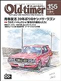 Old-timer(オールド・タイマー) 2017年 8月号 No.155 [雑誌]