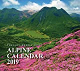 カレンダー2019 ALPINE CALENDAR (ヤマケイカレンダー2019)