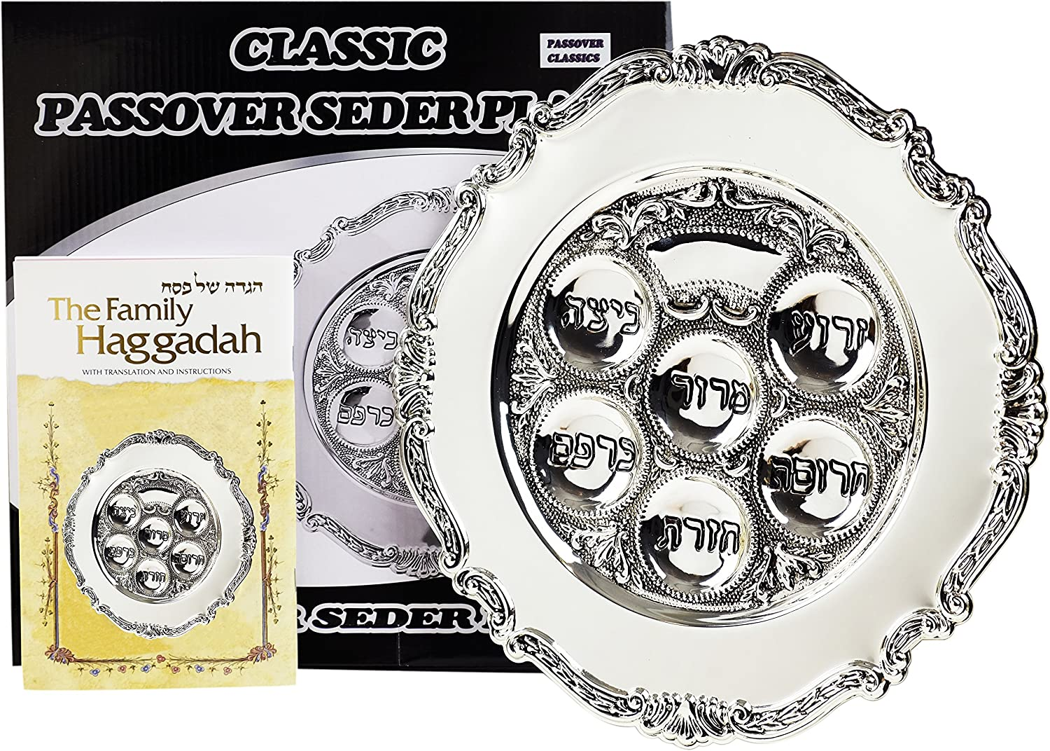 Seder Plate Set With Haggadah & Seder Manual For Passover (BUNDLE) Passover Classics
