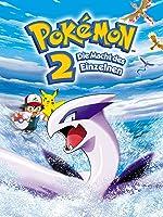 Amazon.de: Digimon Adventure - Staffel 1 ansehen | Prime Video