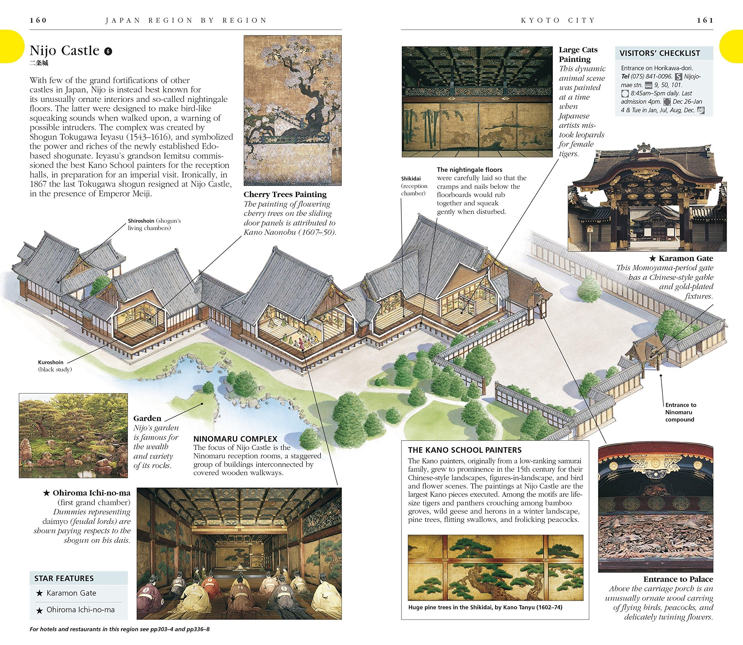DK Eyewitness Travel Guide: Japan: John Benson: 9780756694739: Amazon.com:  Books