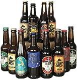 CERVEZA BOX - 12 Cervezas Artesanas Alicantinas - Pack degustacion o REGALO - Postiguet, A la Vora, Zorro de Oro, Cinco Campanadas, Santa Faz, Santa Cruz, Santa Barbara IPA Tostada Negra Rubia Stout Miel Alicante
