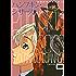 Pumpkin Scissors(9) (月刊少年マガジンコミックス)