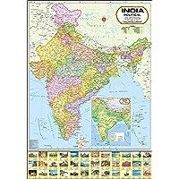 India Map : Political (70 x 100 cm)