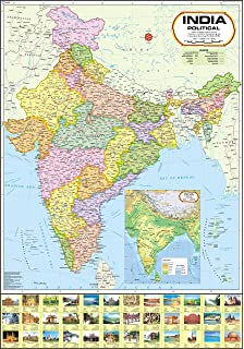 india map political 70 x 100 cm