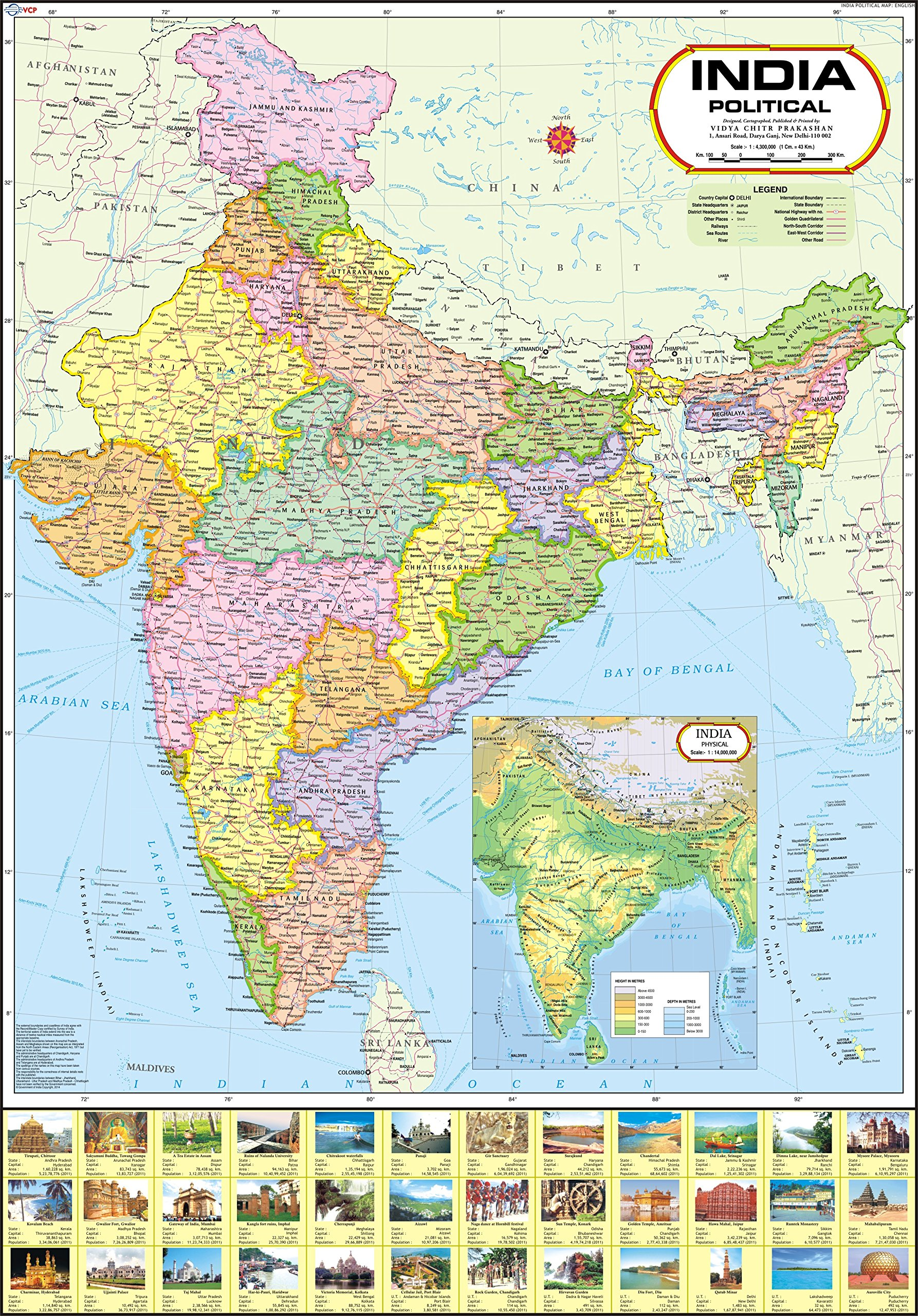 Buy india map political 70 x 100 cm book online at low prices in buy india map political 70 x 100 cm book online at low prices in india india map political 70 x 100 cm reviews ratings amazon gumiabroncs Images