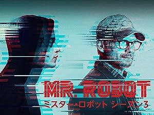 MR. ROBOT/ミスター・ロボット シーズン3