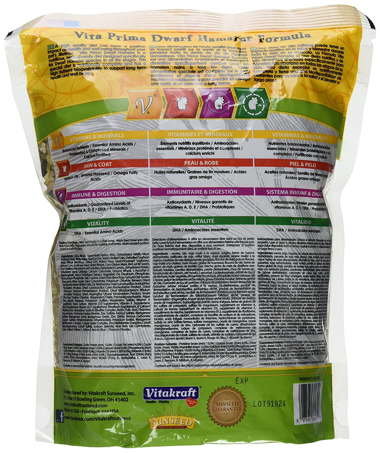 Amazon.com : SUNSEED Vita Prima Sunscription Dwarf Hamster Food, High-Variety Formula - 2 LBS Size : Pet Food : Pet Supplies