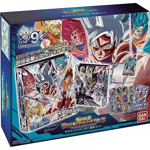 NEW Bandai Super Dragon Ball Heroes Official 9 Pocket