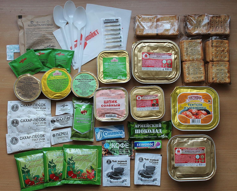 Militar rusa Ejército de Alimentos ración diaria Paquete Mre ...