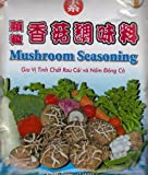 All Natural Mushroom Seasoning (17.11oz)