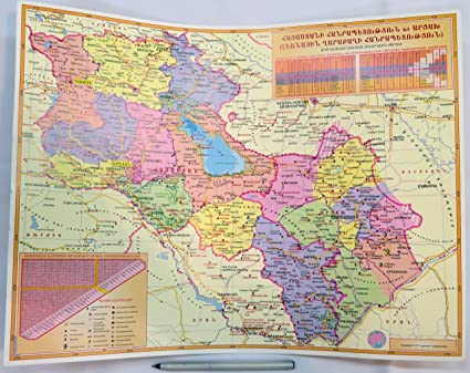 Amazon.com : Map of Armenia and Artsakh / Nagorno Karabakh ...