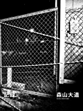 RECORD NO.33 (English Edition)