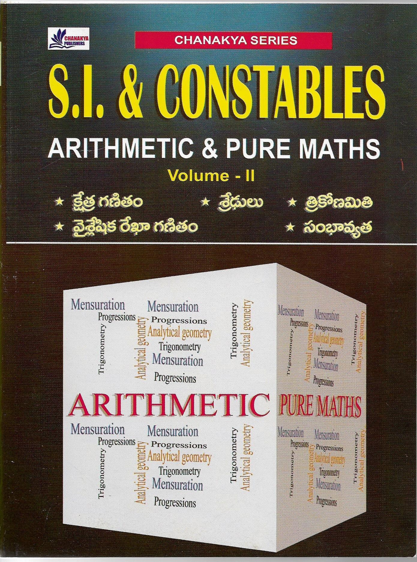 arithmetic in telugu