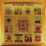 eshoppee shree shri sampoorn sampurna yantra for Money, Success and Achievement