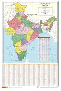 Buy World Map Book Online At Low Prices In India World Map Reviews
