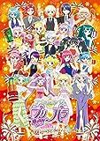 アイドルタイムプリパラ Winter Live 2017 DVD