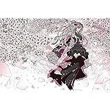 1000ピース ジグソーパズル めざせ! パズルの達人 桜月(50x75cm)