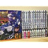 マブラヴ オルタネイティヴ コミック 1-15巻セット (電撃コミックス)