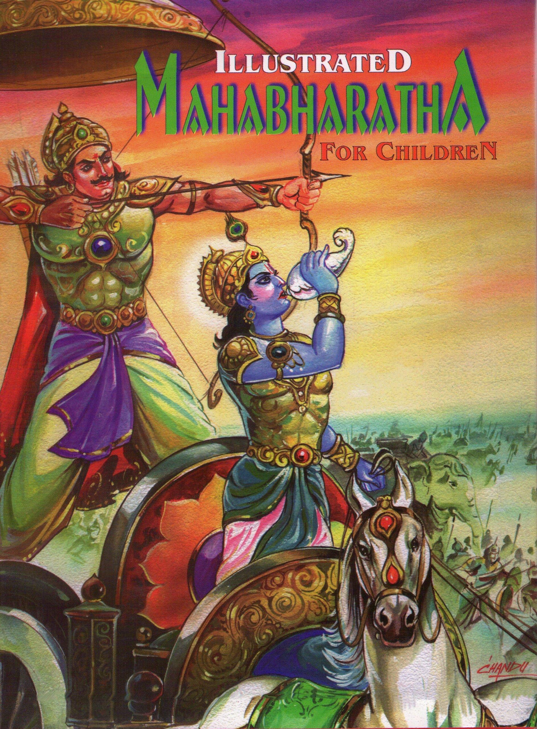 Illustrated Mahabharata For Children Indian Epic Chandu - Ancient indian literature