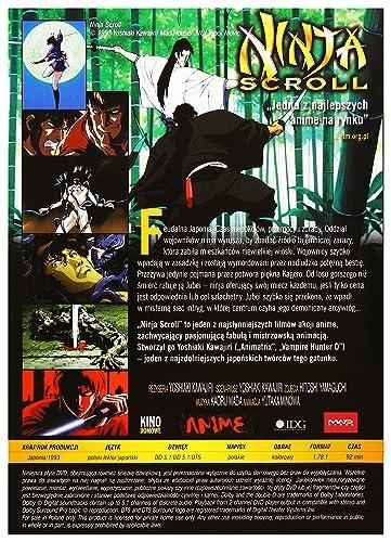 Amazon.com: Jubei Ninpocho: The Wind Ninja Chronicles [DVD ...